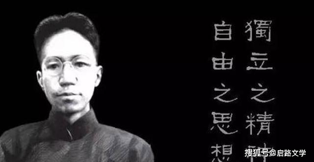 陈寅恪很赞美漂亮女子的语录,更打击了现代很多人,发人深省!