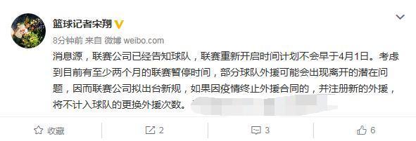 原创广东宏远是CBA延期的获利者,悍将回归时间与延迟开启时间一致