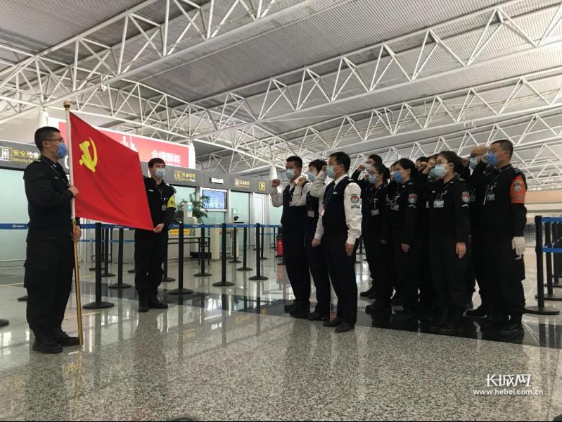 河北机场集团 阻断空中传播通道 坚决打好疫情防控阻击战