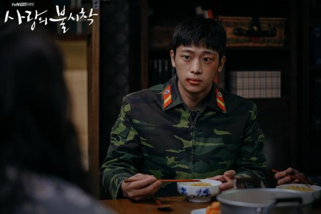 《愛的迫降》演員李信盈被爆料曾參與校園暴力