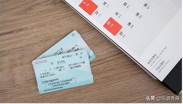 铁路考虑推出隔号售票,隔位而坐、分散去坐