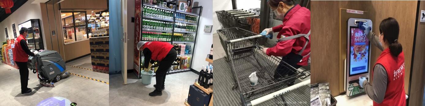 疫情之下,七鲜超市不仅保民生更要保安全