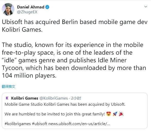 育碧收购手游开发商KolibriGames曾开发《采矿大亨》