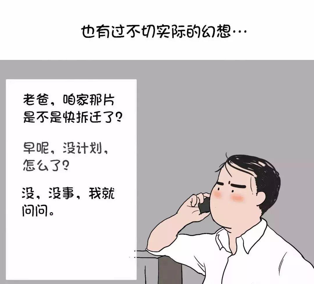 非你不爱小说傅政