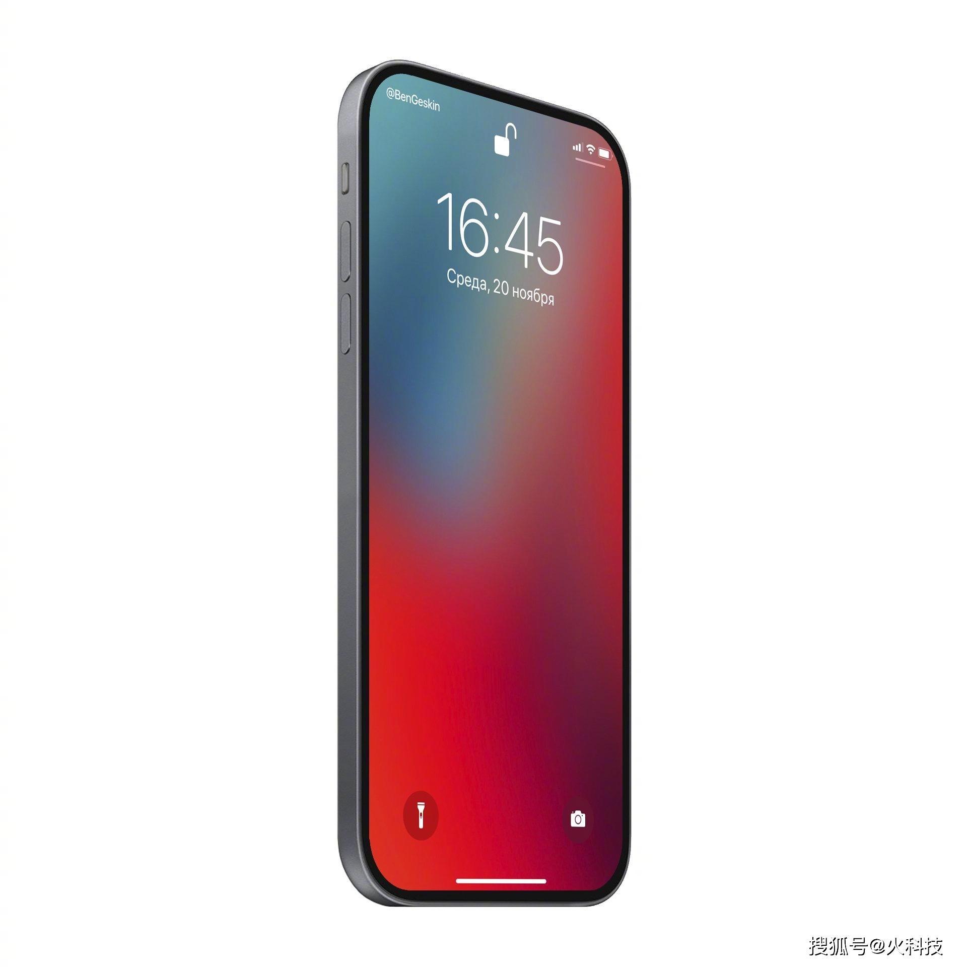 2020年苹果三星华为最有看点的三大旗舰手机,你最看好哪家?