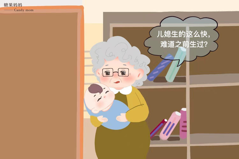 儿媳进产房半小时就生娃,婆婆怀疑之前生过,医生:你想太多