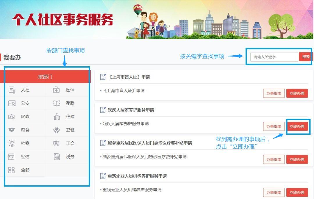 上海各行业防控规范来了!社区受理、婚姻登记、儿童福利……