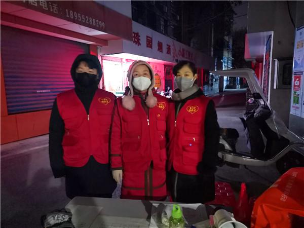 社区有我在,请您放宽心-记黄手环行动蚌埠市合作团队志愿者参与社区执勤