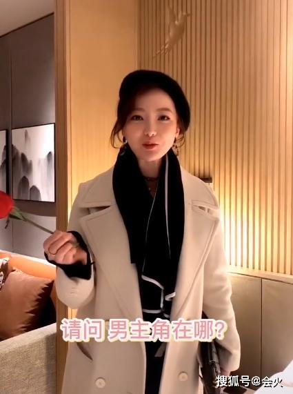 安徽台一姐挺大肚录加油视频,结婚不到4个月,就已经怀孕31周? 作者: 来源:会火
