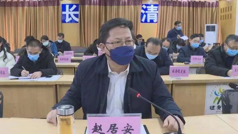 【时政新闻】赵居安:要从五个方面强化疫情防控工作