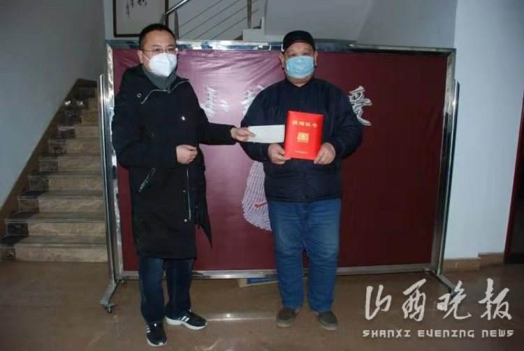 晋城个人一次性最大金额捐款:老党员郭毛德捐款10万元用于疫情防控
