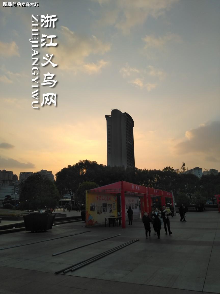 看看浙江金華怎么過2020年的春節