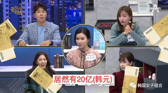 一年餐费就要20亿韩元的JYP,超良心公司!