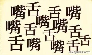 什么宽祖成语_成语故事简笔画