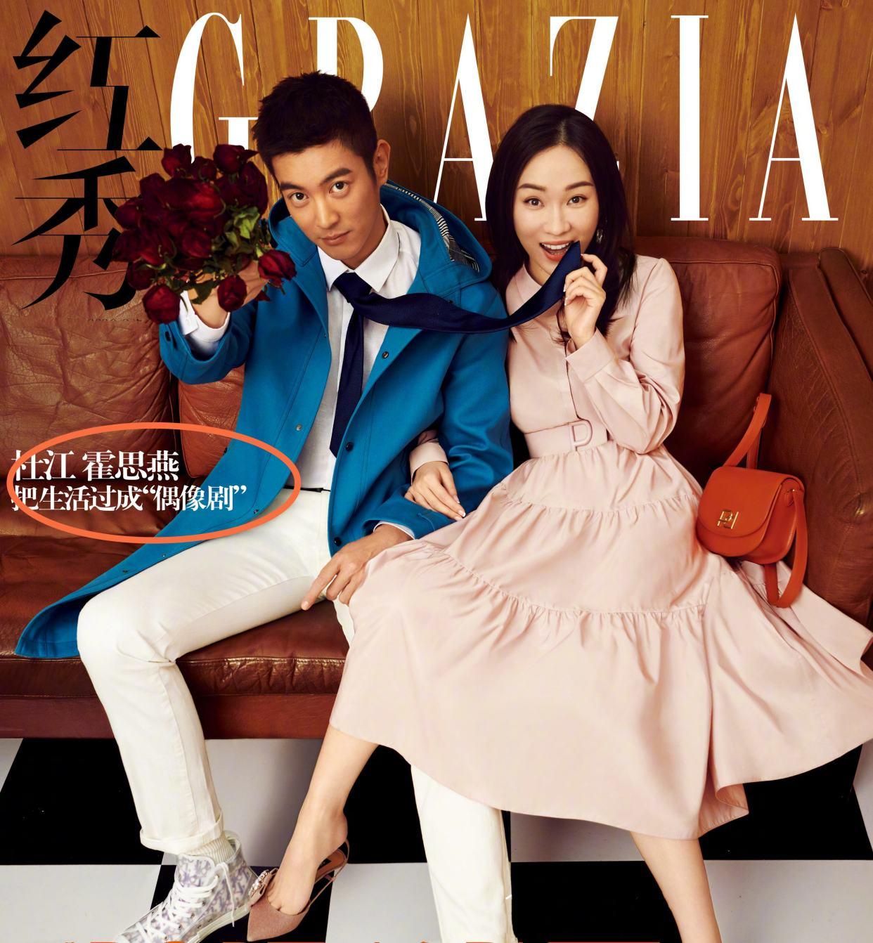 杜江夫妇结婚7年依旧甜,霍思燕粉裙秒变小女人,踩情侣鞋太般配