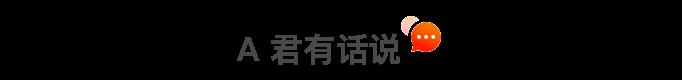 杭州祥生弘程房地产开发有限公司提供不真实资料遭统计部门处罚