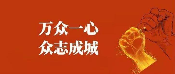 """【重磅】战""""疫"""" +我一个! 首都出版行业在行动!"""