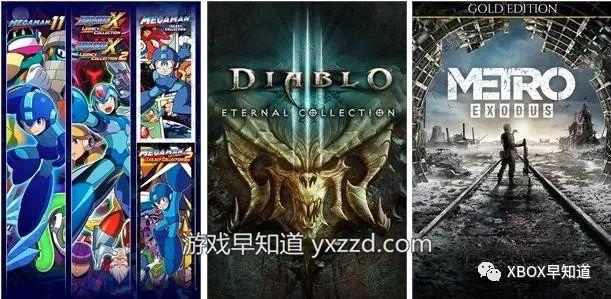 2月4-10日Xbox金会员+动漫游戏主题促销含《只狼》《地铁:离去》《僵尸世界大战》