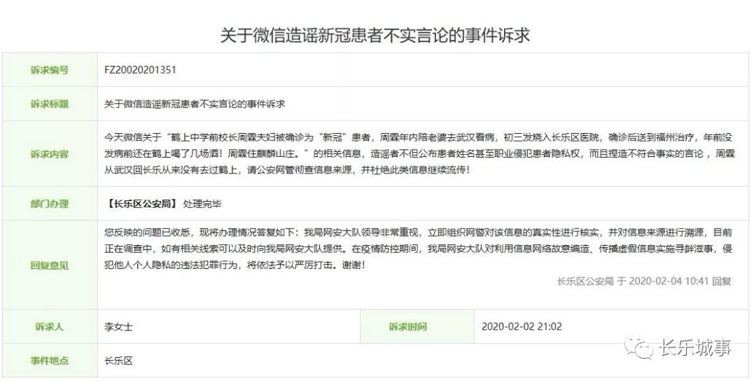 http://www.clzxc.com/wenhuayichan/16675.html