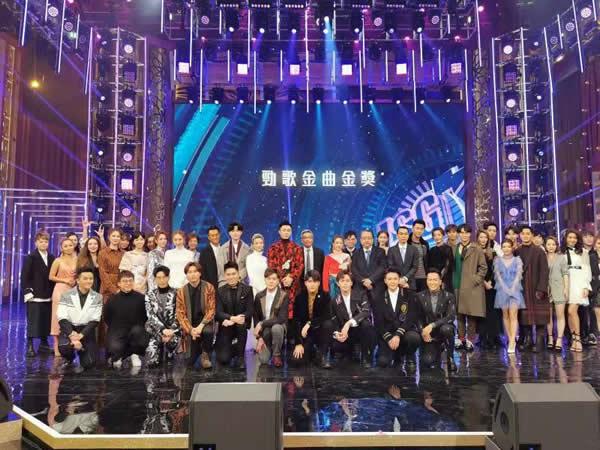 2019年度劲歌金曲颁奖典礼 香港男子组合BOP天堂鸟再夺佳绩
