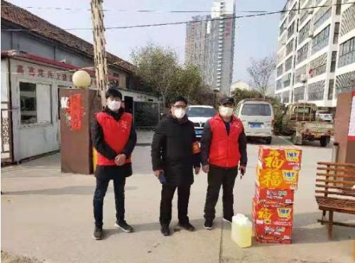 不忘初心,牢记使命——抗击疫情,彩虹志愿者协会党支部在行动