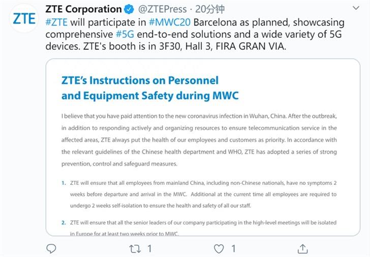 中兴声明:将按计划参加MWC20,展示5G技术和终端