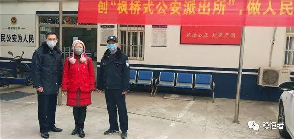 警民鱼水一家亲-蚌埠市稳恒者公益协会为延安派出所捐赠防疫物品