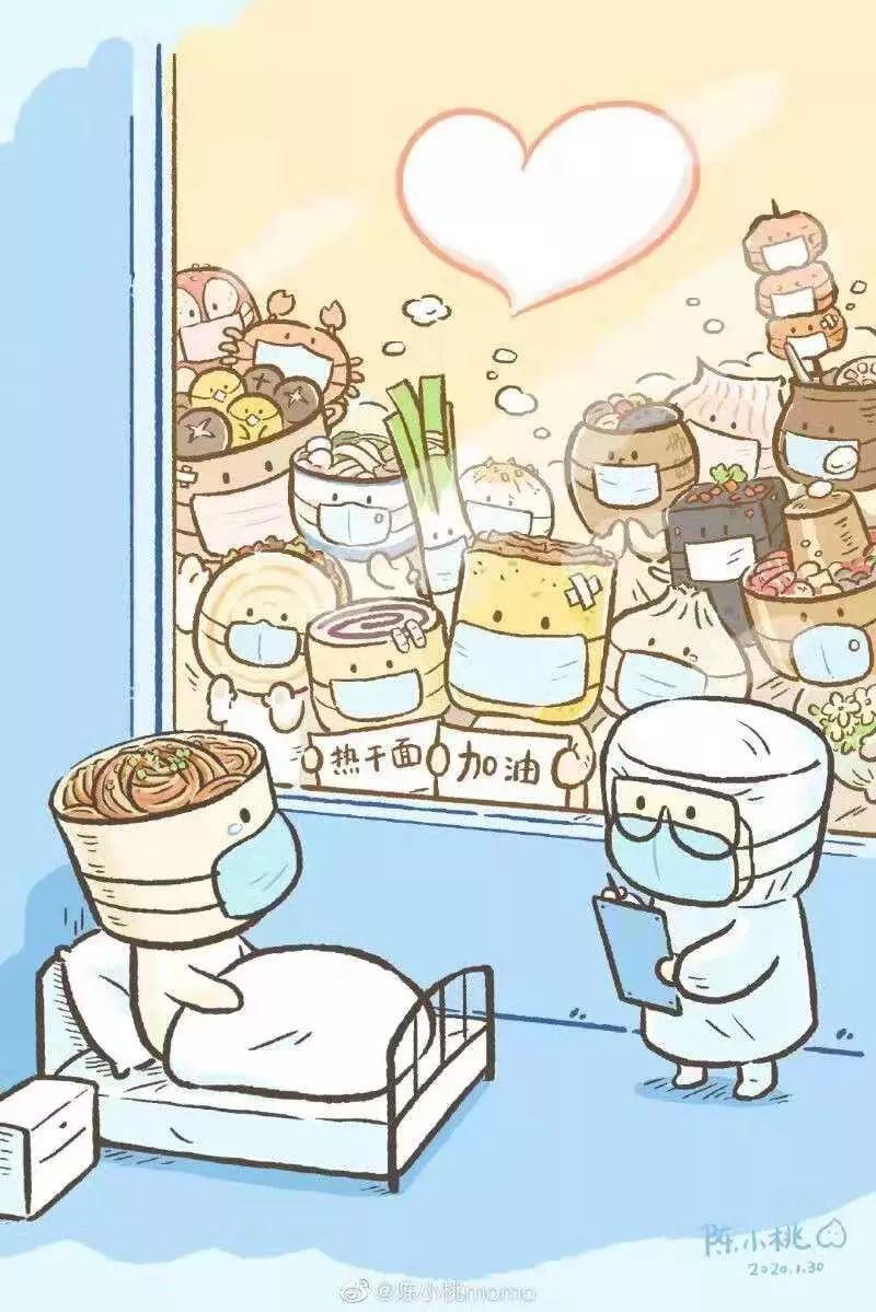 携手抗疫,与子同袍,慧天地全体成员为武汉加油!为中国图片