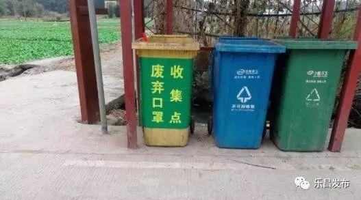 废弃口罩别乱丢 我市已设置2713个专用垃圾桶