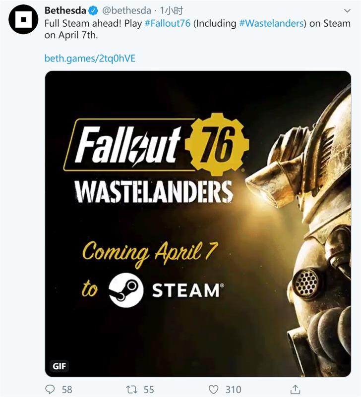 终于来了!《辐射76》将于4月7日登陆Steam平台