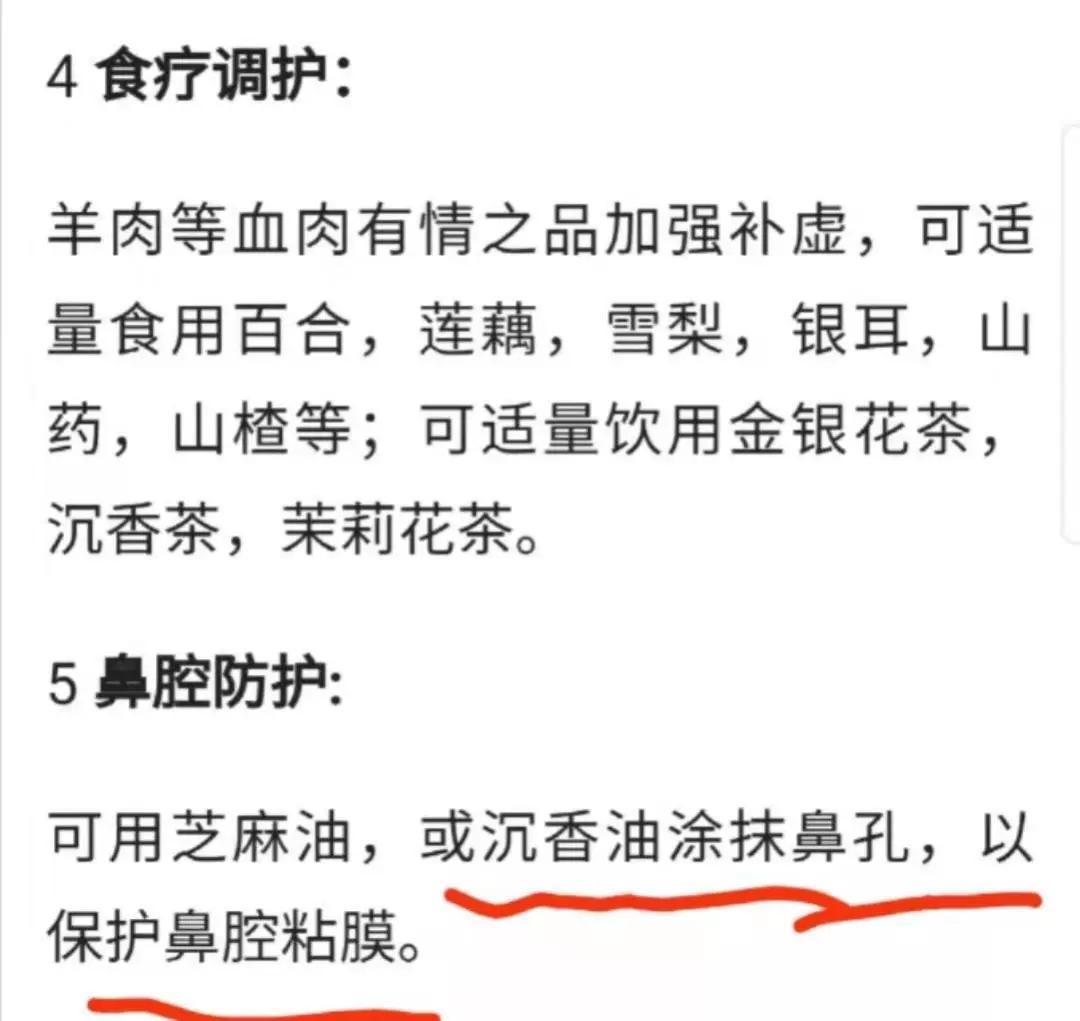 海南和广西分别发布抗击本次肺炎的防治方案