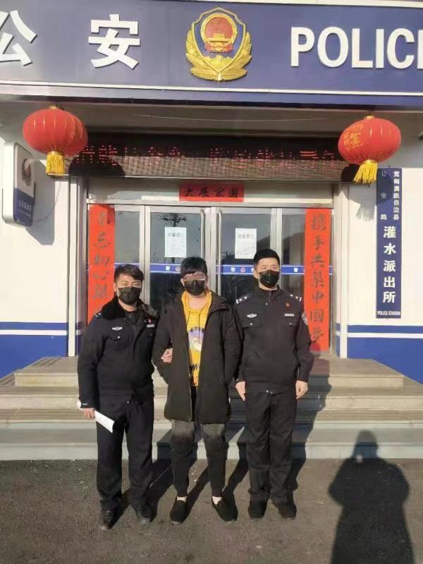 网售口罩诈骗案频发,深圳警方联动丹东、梅州连续抓获2名嫌疑人