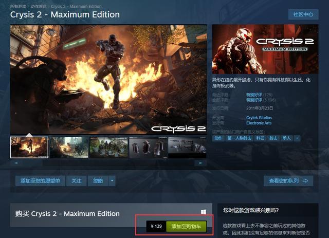 迷之操作EA部分经典老游戏Steam定价永涨_平台