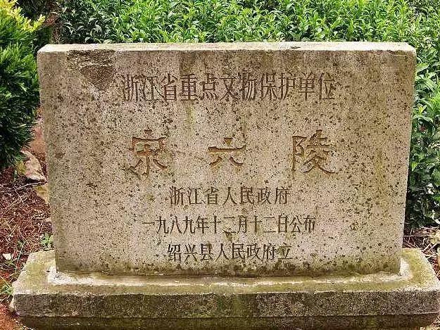 《最富裕朝代最悲惨皇陵,仅剩千件大型石刻讲述千年历史_超越娱乐提款提不出,超越品牌》