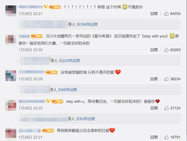 林俊杰孙燕姿合作抗疫歌曲MV发布,歌词饱含深意让网友感动不已 作者: 来源:猫眼娱乐V