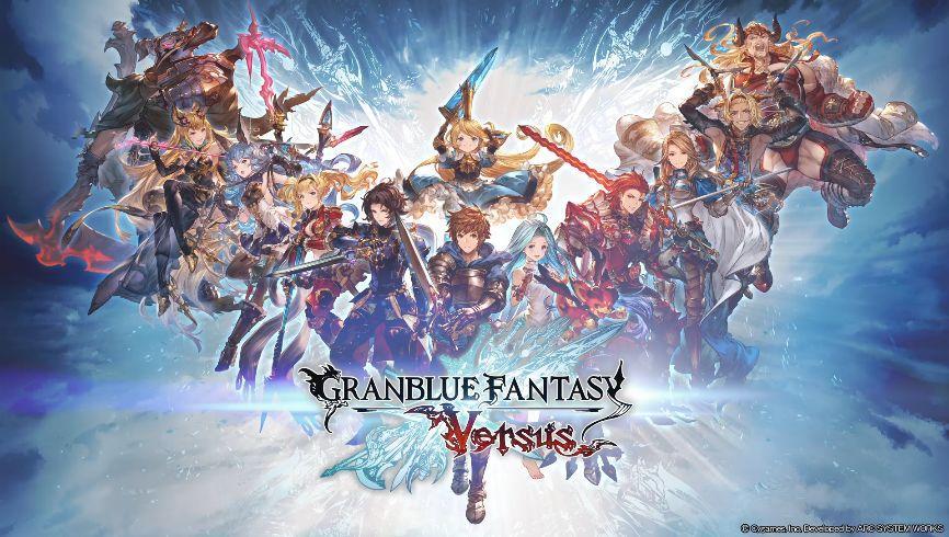 对战动作RPG《碧蓝幻想Versus》今日发售!