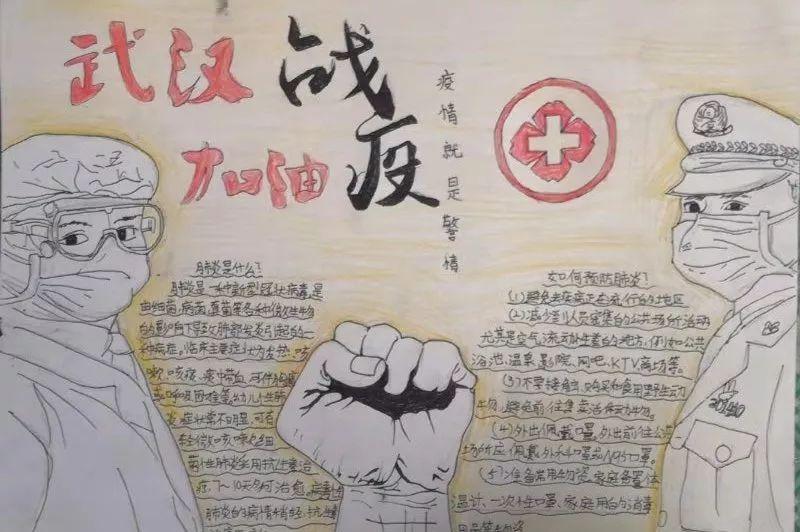 武汉加油美术作品获奖名单