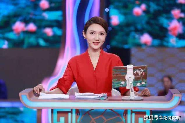 中国诗词大会 没有董卿才知她有多牛,与她相媲美的只有周涛了