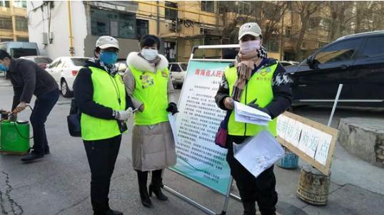 青海善行天下公益志愿者们认真做好疫情防控工作