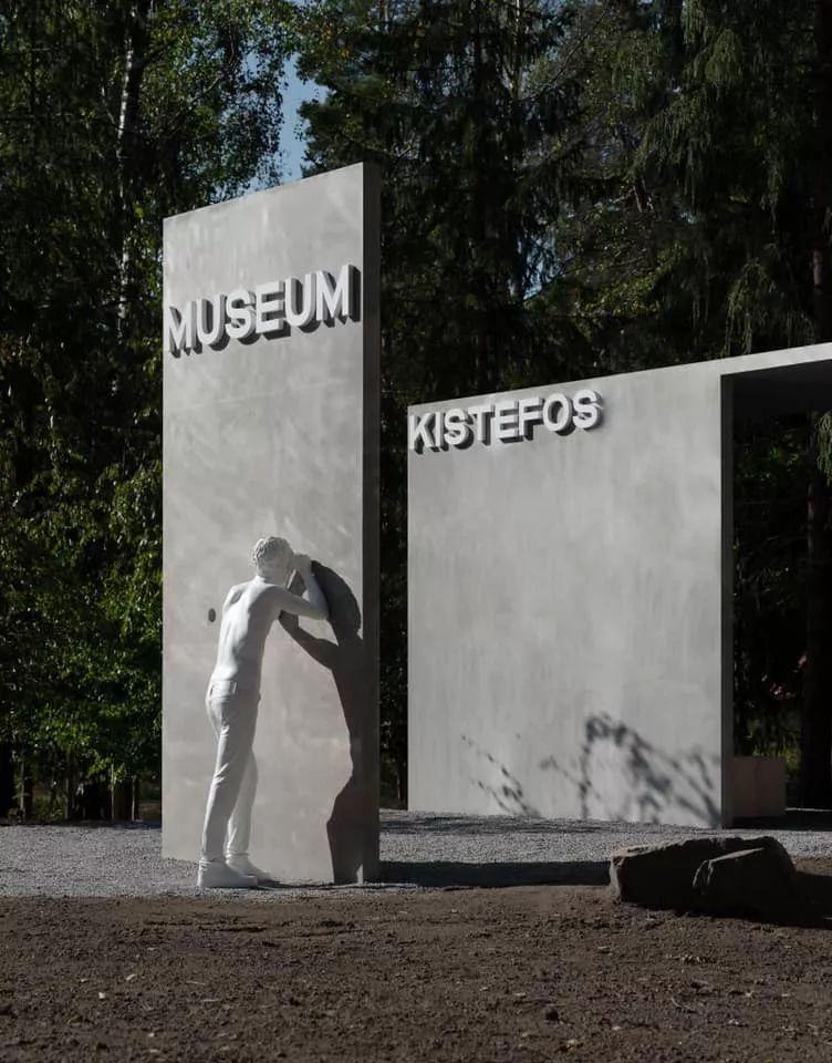 耶夫纳克雕塑公园
