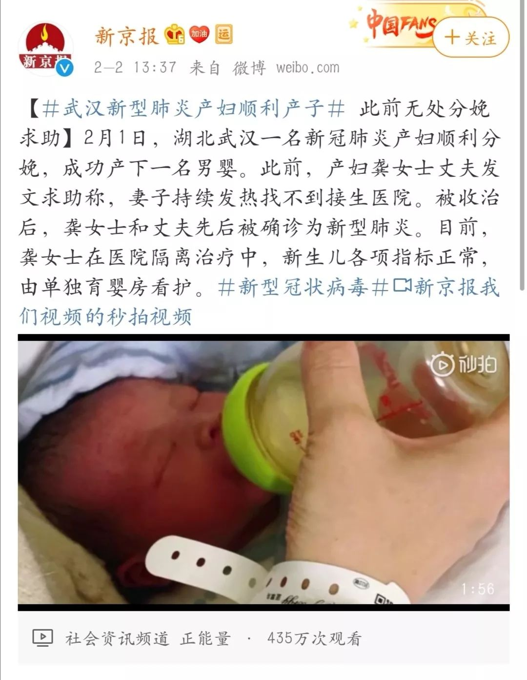 婴儿巨细胞感染会好吗_陆敏副主任医师_手机百姓健康网