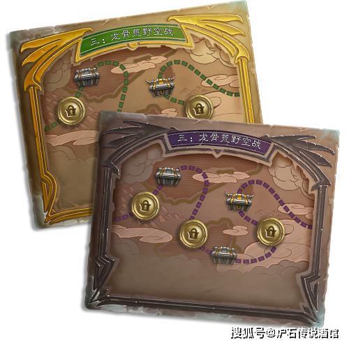 炉石传说:冒险模式英雄难度通关只要一套卡,就是玩的手有点酸