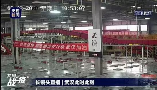 近日,京东物流在疫情核心区武汉已基本完成机器人配送的地图采集和机器人测试,为了更好地实现机器人配送常态化,京东物流正在从各地抽调配送机器人驰