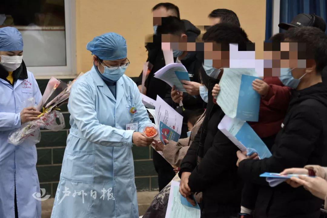 泸州首例新冠肺炎确诊病例14名密切接触者解除医学观察
