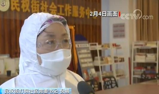 记者夜访武汉社区 疑似患者陆续前往集中隔离点