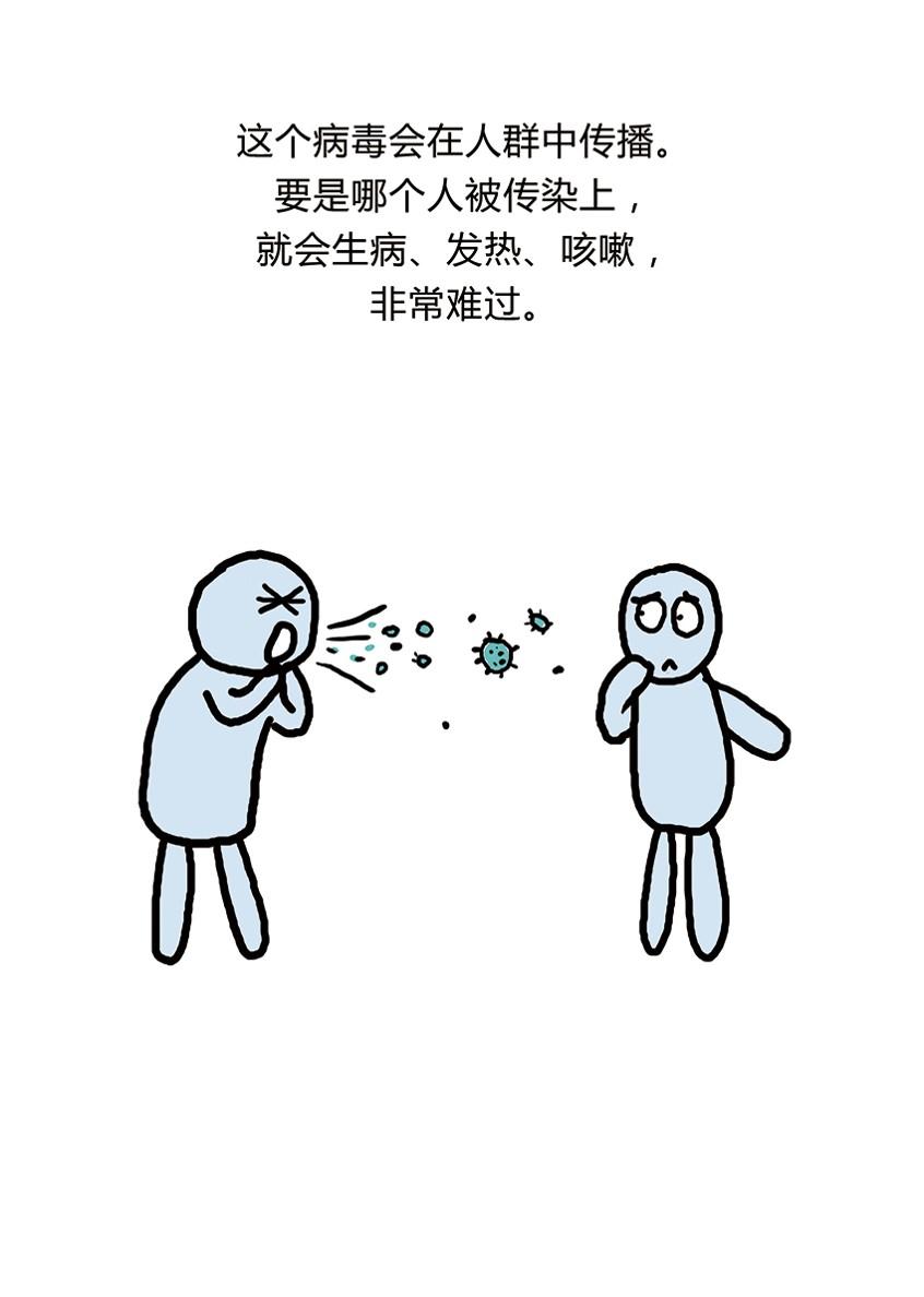 世卫组织:祝贺武汉重症病例清零 要继续向武汉学习