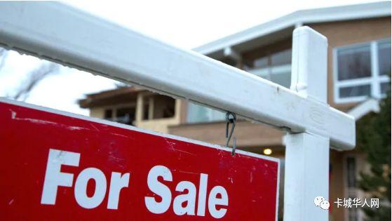 卡城房地产市场:成交量上升价格下降