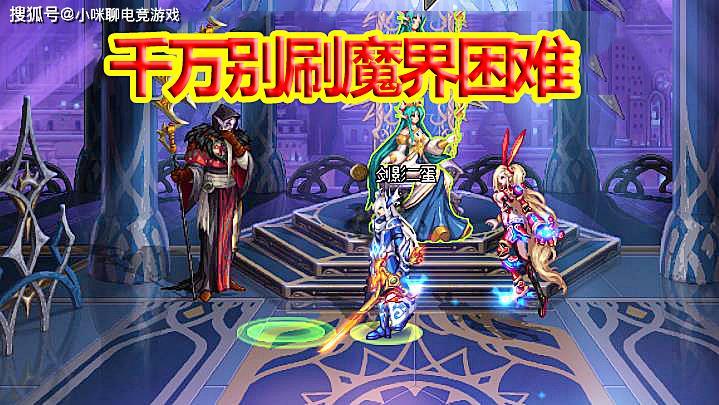 DNF:千万别刷魔界困难,普通才是大赢家,SPK特色BUG,逼退玩家