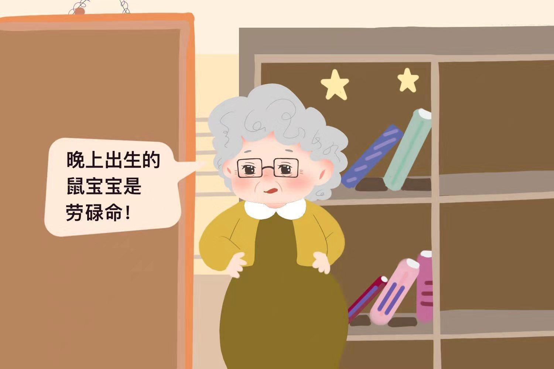 """婆婆坚持让儿媳白天剖腹产,鼠宝宝晚上生没""""福气""""?别迷信啦"""