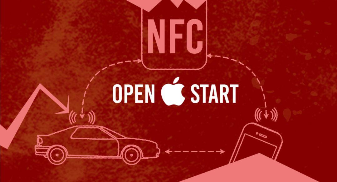 苹果的汽车还没发布,车钥匙先来了?|硬核时间